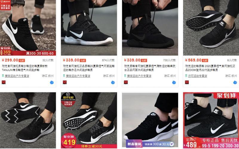 Không khó để tìm ra những mẫu giày da dạng trên Taobao
